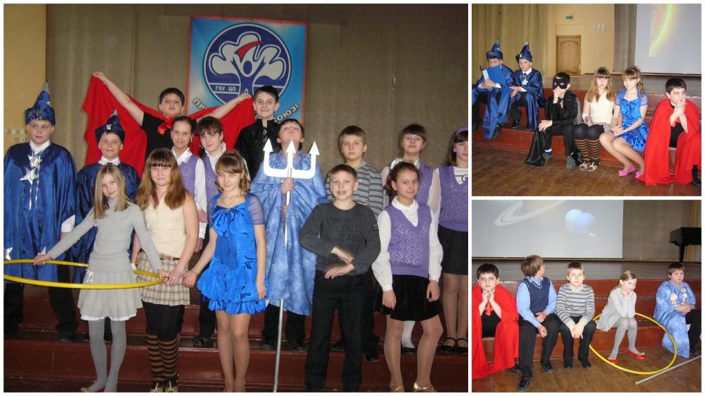 5А 17 марта 2011 Праздник Знаний