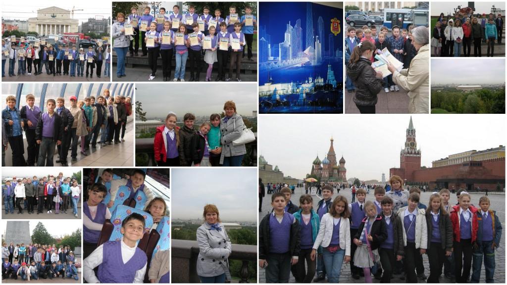 5а экскурсия по москве сентябрь 20101
