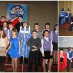 Праздник знаний 2010-2011