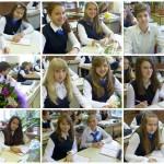 Классный час 2013 «Моя Москва»