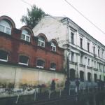 """Надпись на фасаде трактира """"Каторга"""""""