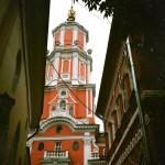Церковь Архангела Гавриила (Меншикова башня)