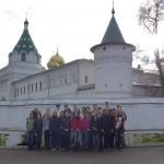 Поездка в Кострому. Часть 1