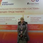 VIII Фестиваль науки в МГУ