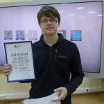 Городском конкурс научно-исследовательских мультимедийных проектов «История моей семьи в истории России»